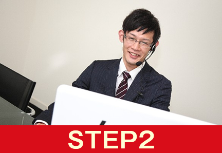 step012